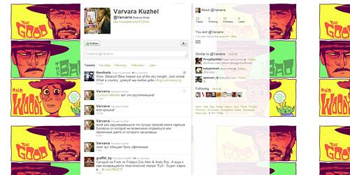Перейти на @Varvarra