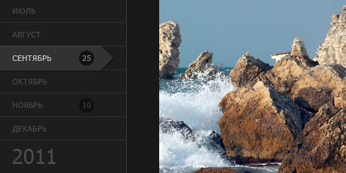 Создаем в фотошопе пользовательский интерфейс с временной шкалой