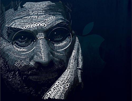 Не сотвори себе кумира или поучительные уроки от Стива Джобса