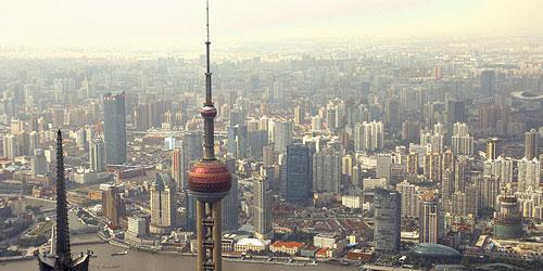 Скачать CHINA / SHANGHAI