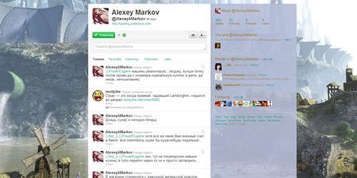 Перейти на @AlexeyAMarkov