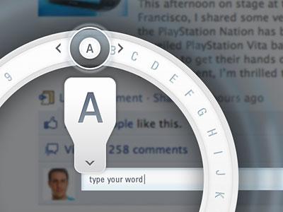 Перейти на Navigation Keyboard