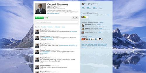 Перейти на @SergeyPimenov