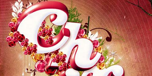 Перейти на Merry Christmas Dreaming Star