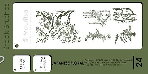 Скачать Japanese Floral
