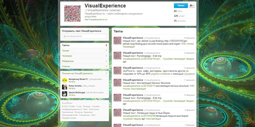 Перейти на @VisualXperience