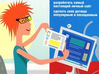 10 самых интересных книжных новинок о веб-дизайне и сайтостроении