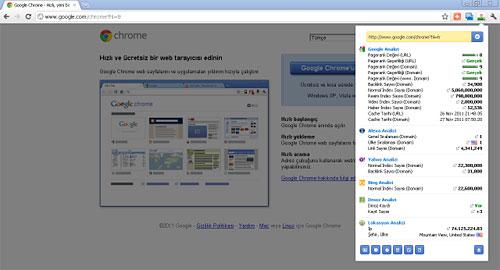Перейти на WebSite Analysis Application