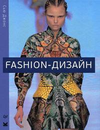 10 самых интересных книжных новинок об искусстве, дизайне и стилях