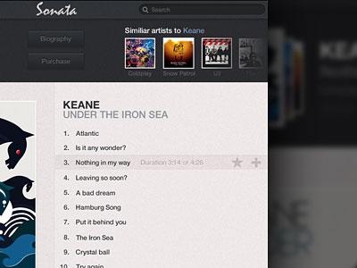 Перейти на Sonata Music App