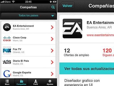 Перейти на In Progress Iphone App