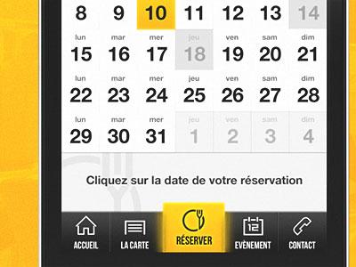 Перейти на L Atelier Renault Reserve Screen