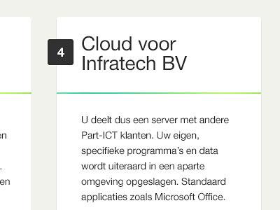 Перейти на Cloud Webdesign