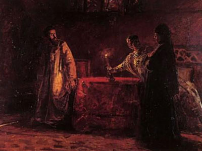 Царь Борис и царица Марфа