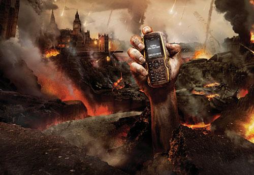 Перейти на Sonim XP3400 Armor: End of the World, Fire