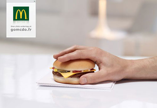Перейти на McDonald's: GoMcDo