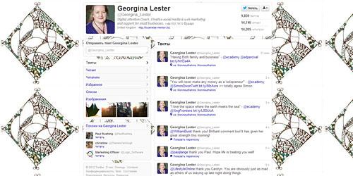 Перейти на @Georgina_Lester