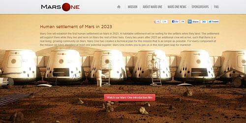 Перейти на Mars One
