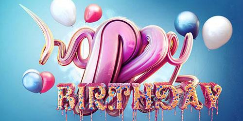 Перейти на Happy Birthday