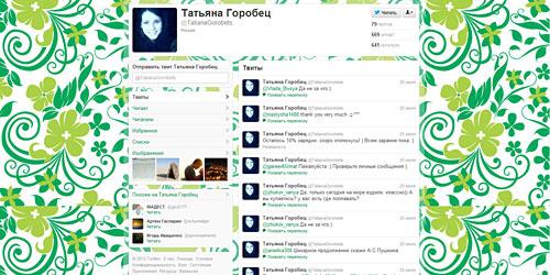 Перейти на @TatianaGorobets