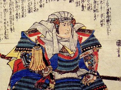 A Fierce Depiction Of Uesugi Kenshin Seated