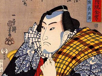 Half Legth Portrait Of Bazui Chobel