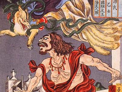 Prince Hanzoku Terrorised By A Nine Tailed Fox