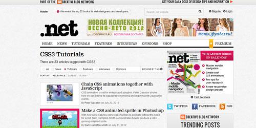 Перейти на Netmagazine
