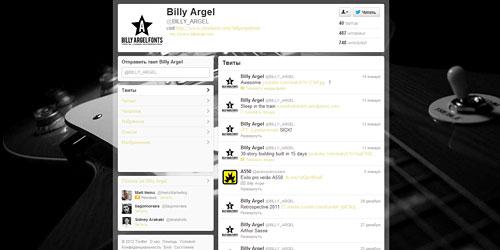 Перейти на @BILLY_ARGEL