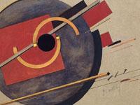 Книжная графика в духе супрематизма от художника Лазаря Лисицкого