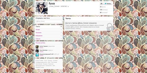 Перейти на @fuva_forever