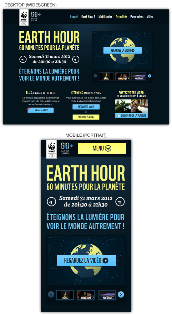 Перейти на Earth Hour