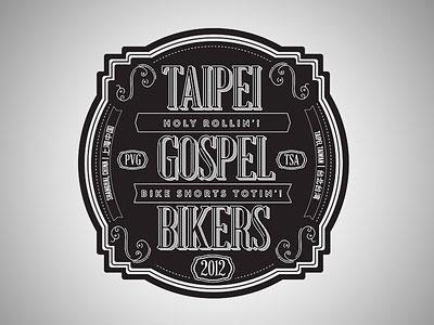 Перейти на Taipei Gospel Bikers