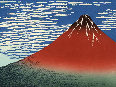 Fuji Mountains In Clear Weather 1831