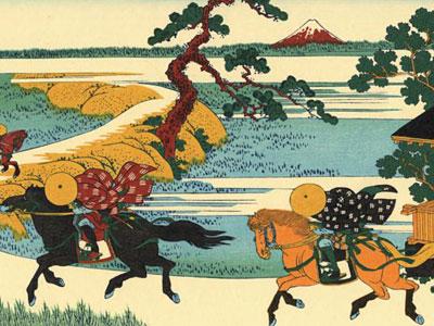 The Fields Of Sekiya By The Sumida River 1831