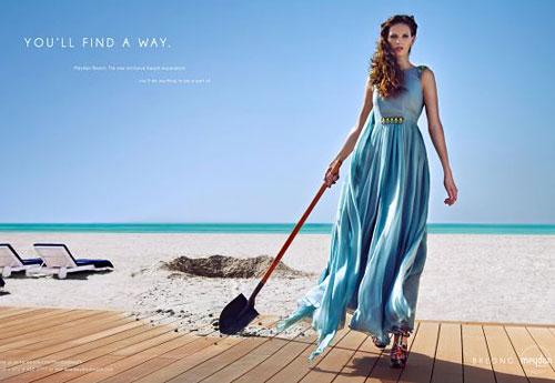 Meydan Beach: Youll Find A Way 2