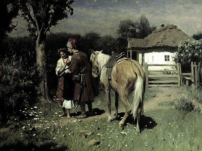 Украинская ночь, 1905