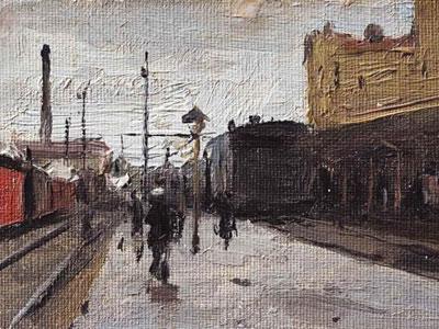 Kiev Station
