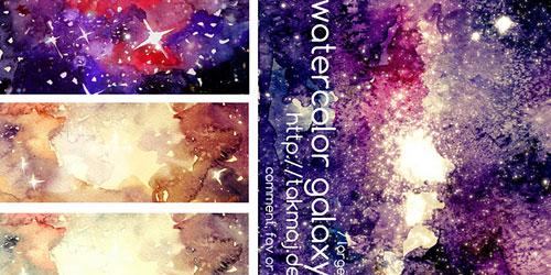 Скачать Watercolor Galaxy Textures