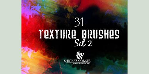 Скачать Texture Brushes Set