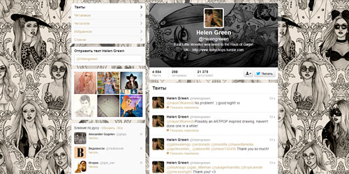 Перейти на @Helengreeen