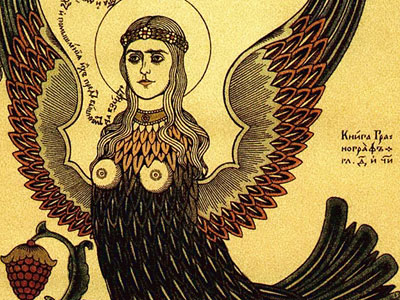 Райская птица Сирин