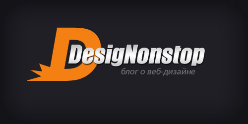 Создаем в фотошопе логотип с декоративной первой буквой