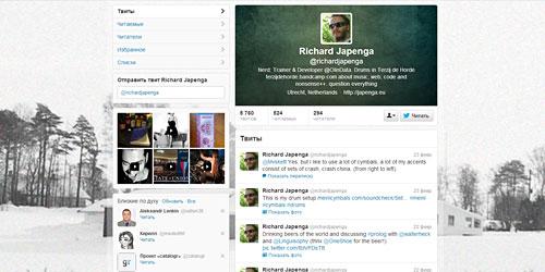 Перейти на @richardjapenga