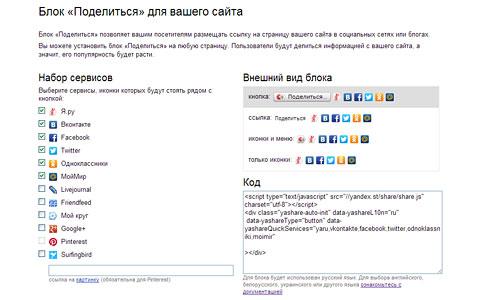 Перейти на Yandex