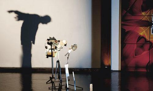 Перейти на Iluminar: Conductor