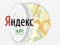 Полезные сервисы Яндекса для владельцев сайтов и веб-разработчиков