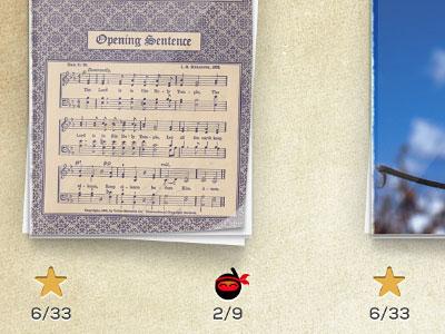 Song Screen
