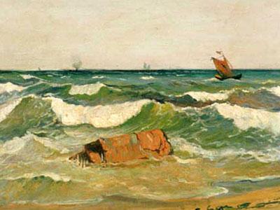 Перейти на Coast with Waves
