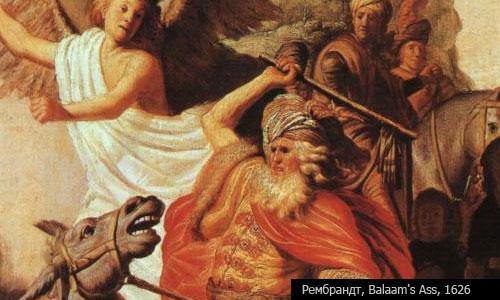 Барокко изобразительное искусство доклад 1158